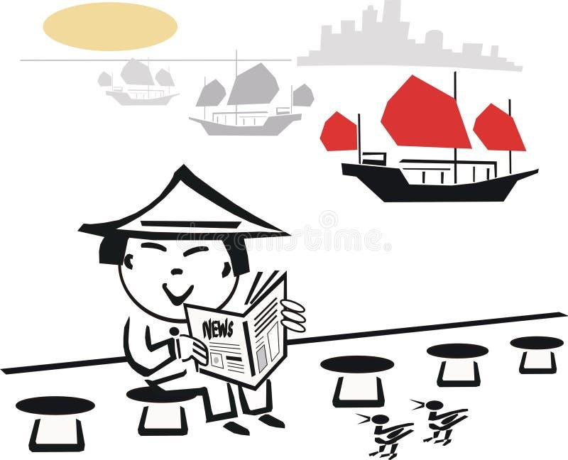 Asiatische Zeitungskarikatur lizenzfreie abbildung