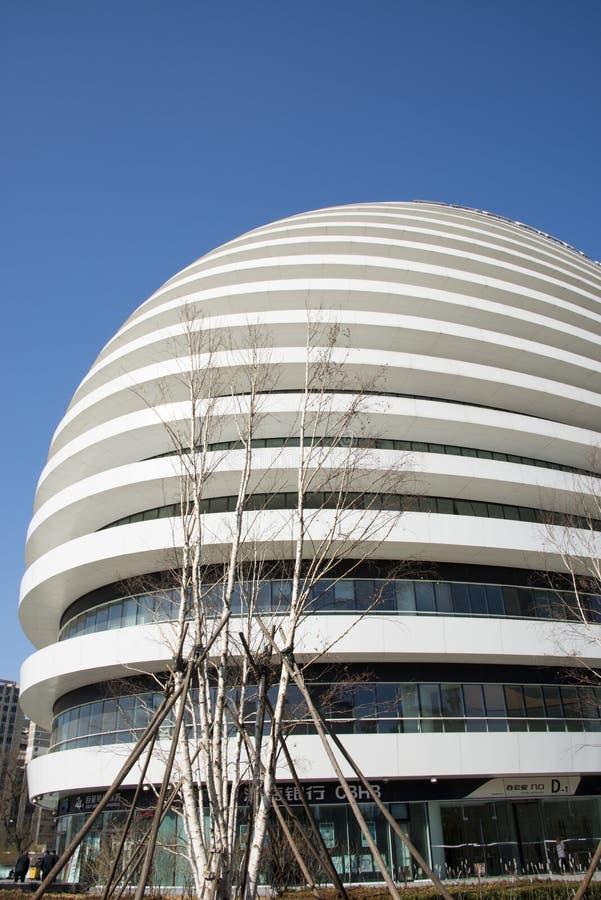 Asiatischer Chinese, Peking, moderne Architektur, yin er SOHO stockfotografie