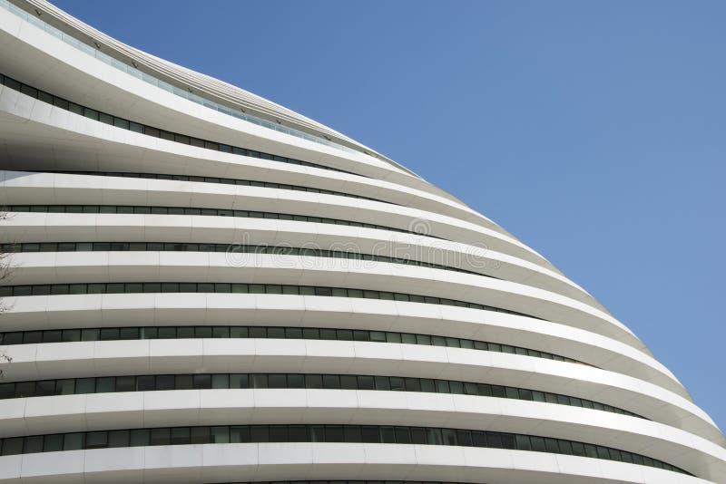 Asiatischer Chinese, Peking, moderne Architektur, yin er SOHO stockbilder
