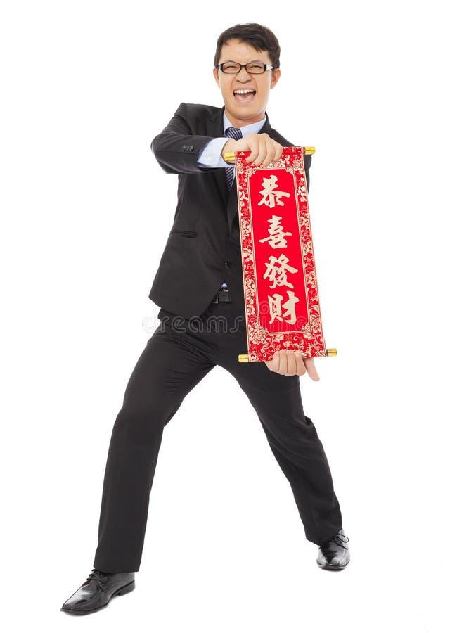 Asiatischer junger Geschäftsmann, der eine Glückwunschspule hält stockbild