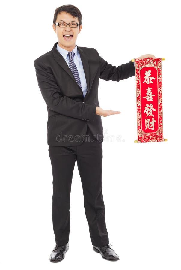 Asiatischer junger Geschäftsmann, der eine Glückwunschspule hält glückliches n lizenzfreie stockfotografie