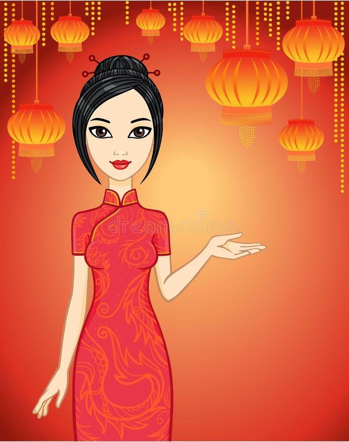 Asiatisches Mädchen Animation