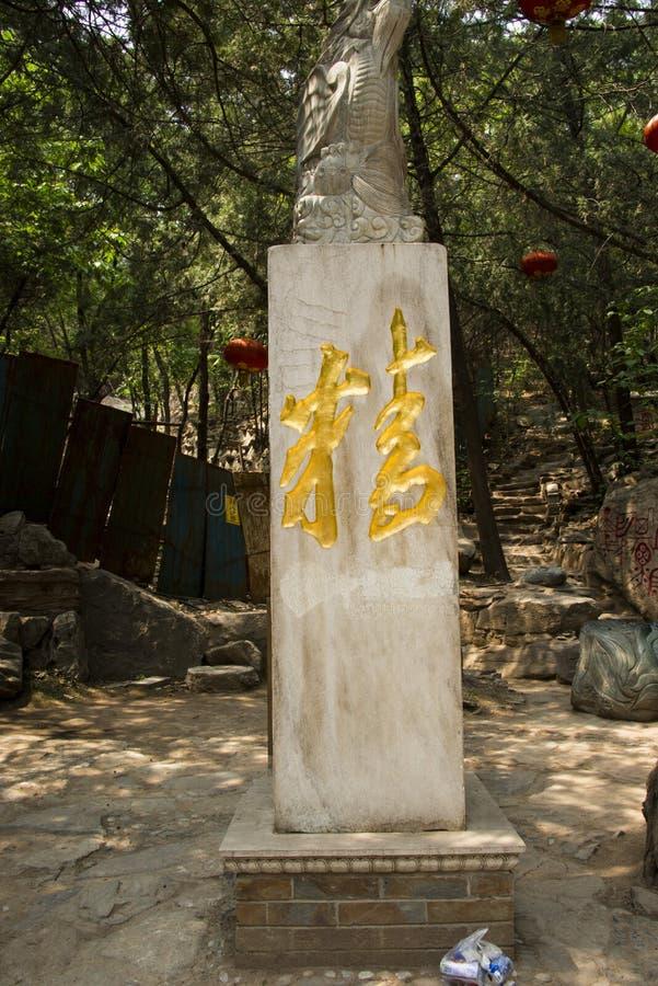 Asiatisk kines, Peking Badachu parkerar, dalen för det fina trycket, steninskriften, skyddsremsa, arkivbild