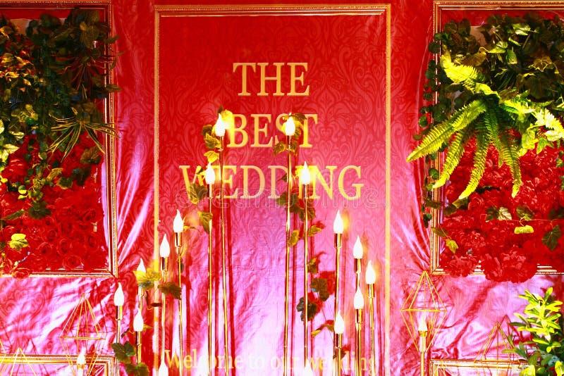 Asiatisk kinesisk plats för bröllopceremoni royaltyfria bilder