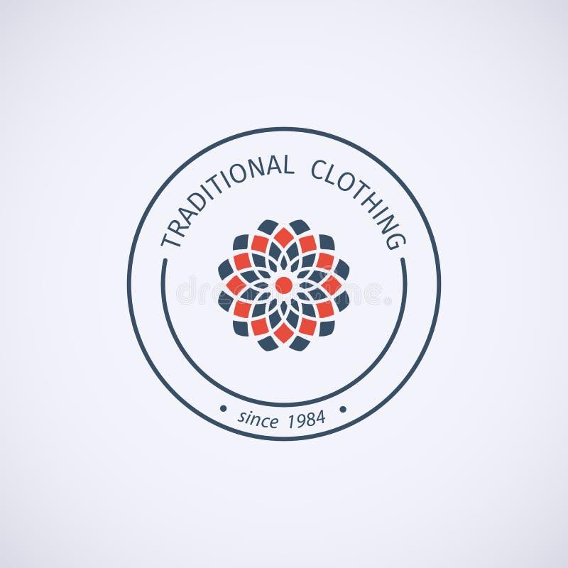 Asiatisk logomall för vektor royaltyfri illustrationer