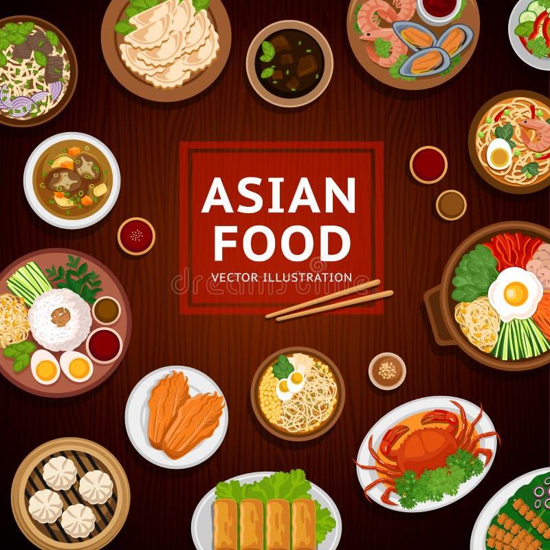 asiatisk mat Traditionell medborgaredisk på en träbakgrund royaltyfri illustrationer