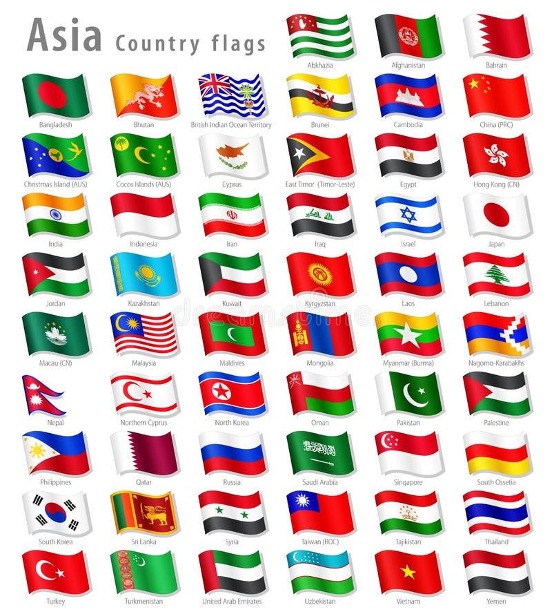 Asiatisk nationsflaggauppsättning för vektor vektor illustrationer