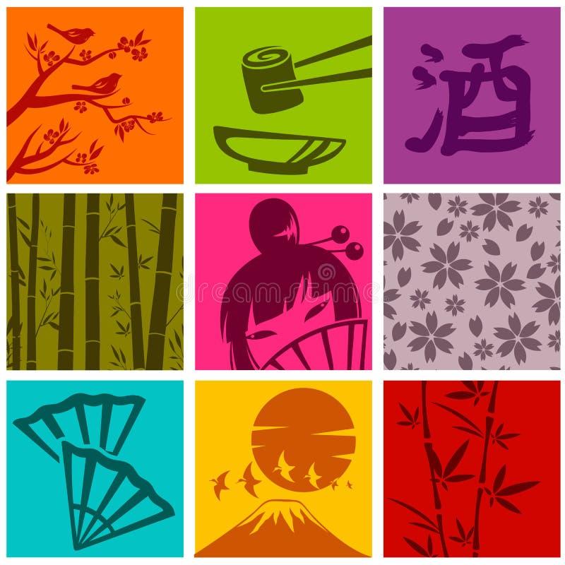 Asiatiska beståndsdelar stock illustrationer