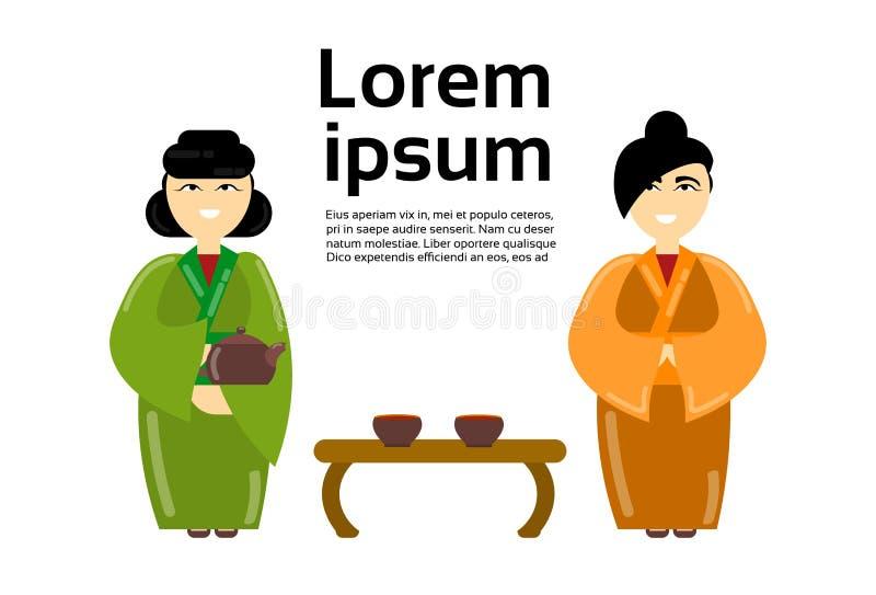 Asiatiska damer för GeishaWomen On Tea ceremoni i den hållande tekannan för kimono som isoleras över vit bakgrund med kopieringsu royaltyfri illustrationer