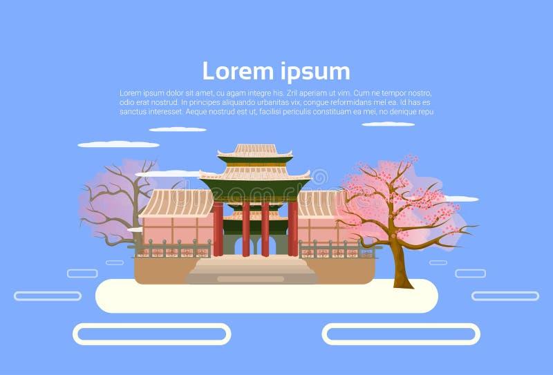 Asiatiskt begrepp för beståndsdel för arkitektur för landskap för byggnad för tempelkines- eller japanpagod asiatiskt traditionel stock illustrationer
