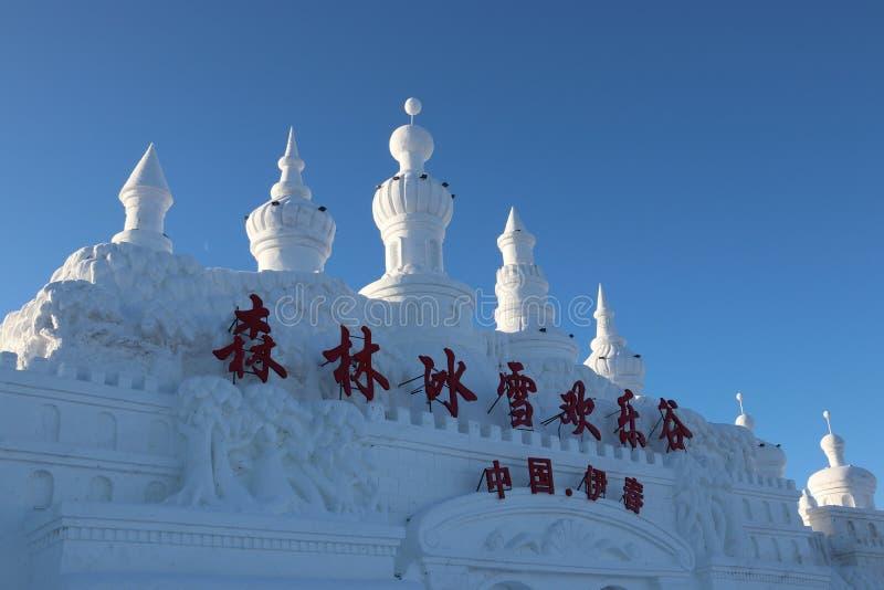 Asiatiskt snida för snö arkivfoto