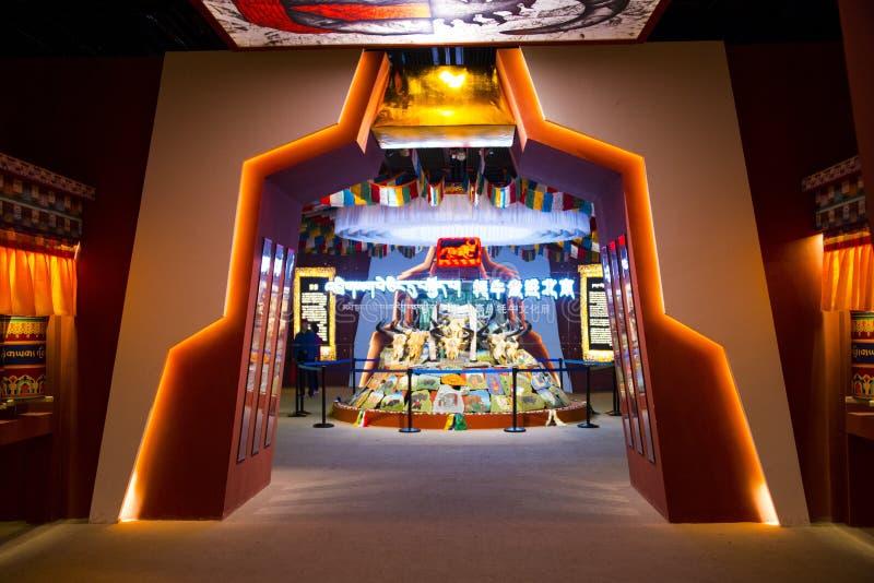 Asien China, Peking, Hauptmuseum, Tibet-Hochebenen-Yak züchten Ausstellung lizenzfreie stockfotos