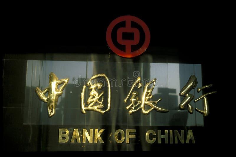 ASIEN CHINA SHENZEN lizenzfreie stockfotografie