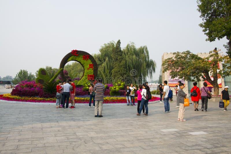 Asien Kina, Tianjin, vatten parkerar, landskap rabatt arkivfoto