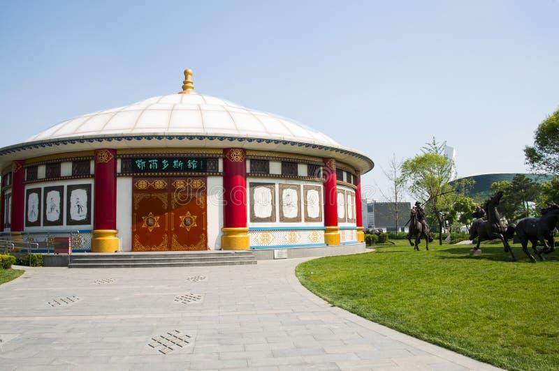 Asien kines, Peking, trädgårds- expo, landskapsarkitektur, Mongoliet packe arkivfoton