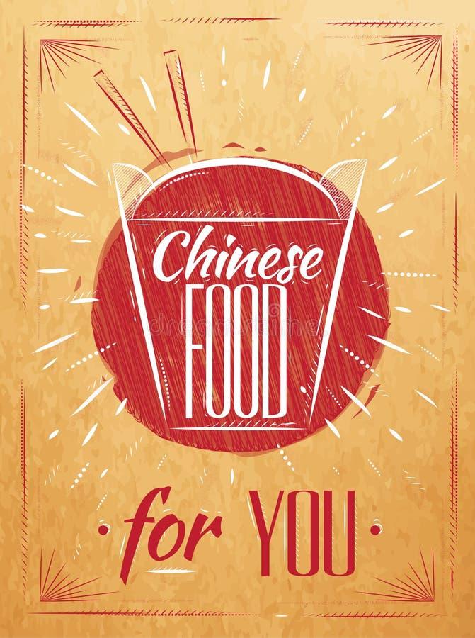 Ask kraft för kinesisk mat för affisch för avhämtning royaltyfri illustrationer