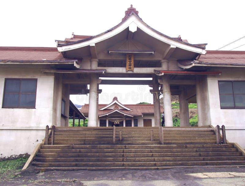Aso寺庙在阿苏山 免版税库存图片