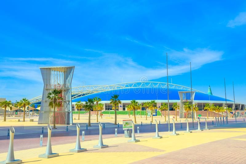Aspire Dome Academy Doha royalty free stock photo