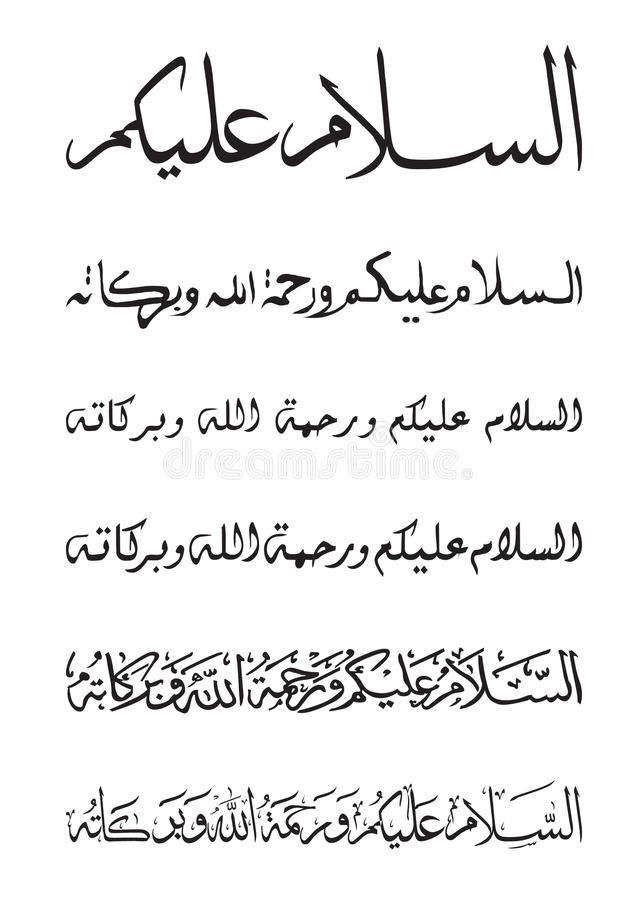 Assalamualaikum en caligrafía árabe libre illustration