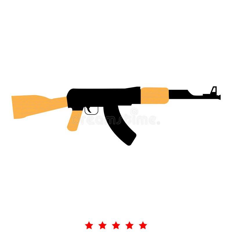 Assault rifle icon . Flat style vector illustration
