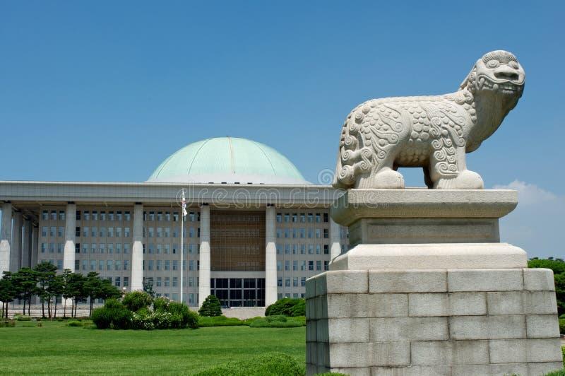 Assemblée de gouvernement à Séoul en Corée du Sud images libres de droits