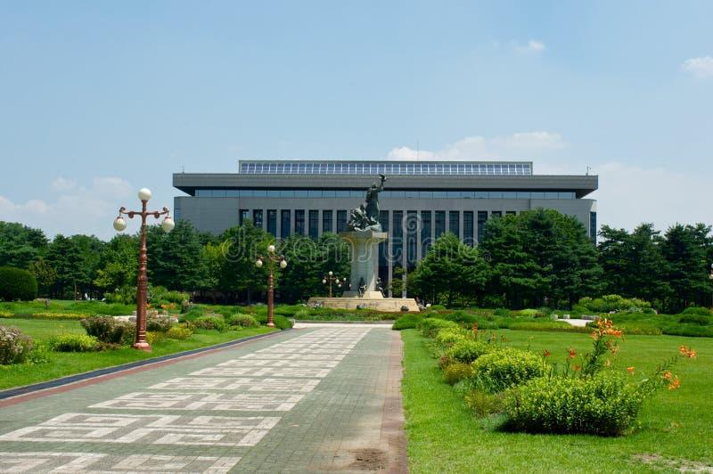 Assemblée de gouvernement à Séoul en Corée du Sud photos stock