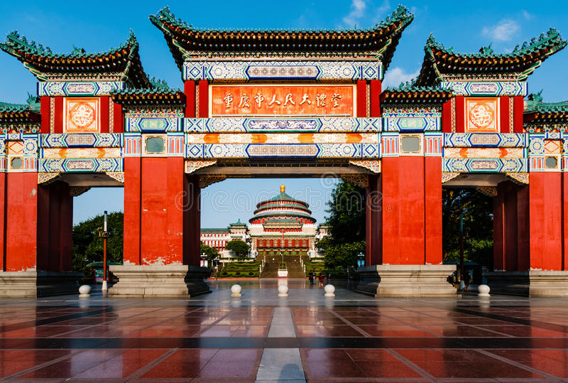 Download The Assembly Hall Of Chongqing Stock Photo - Image of doors, golden: 92330280