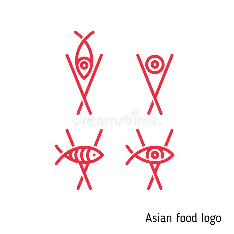Assine para um restaurante asiático, alimento asiático ilustração stock