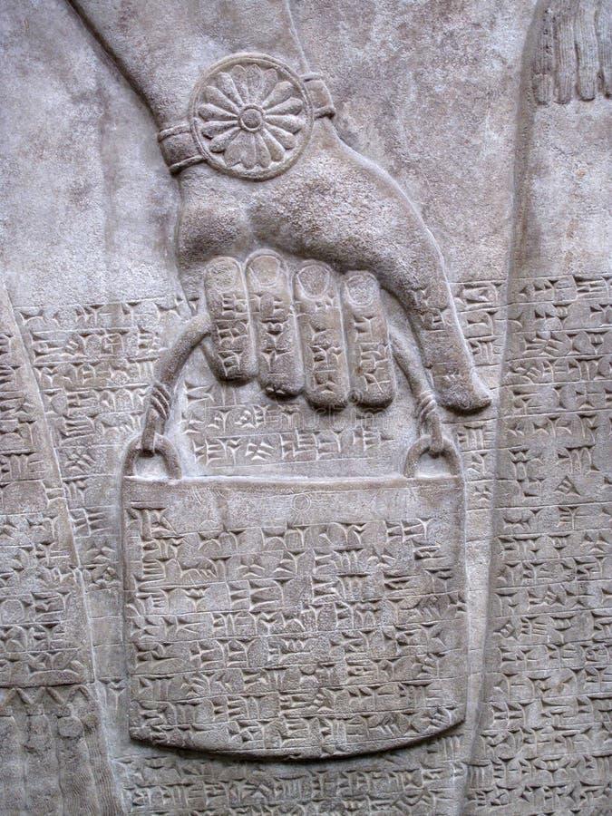 Assyrian Cuniform Index 865-860 BC lizenzfreie stockbilder