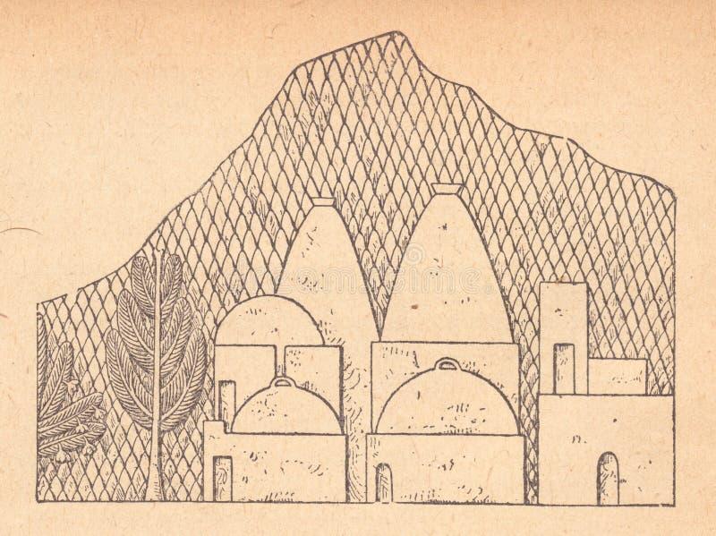 Assyrianhuis volgens een bas-hulp stock illustratie