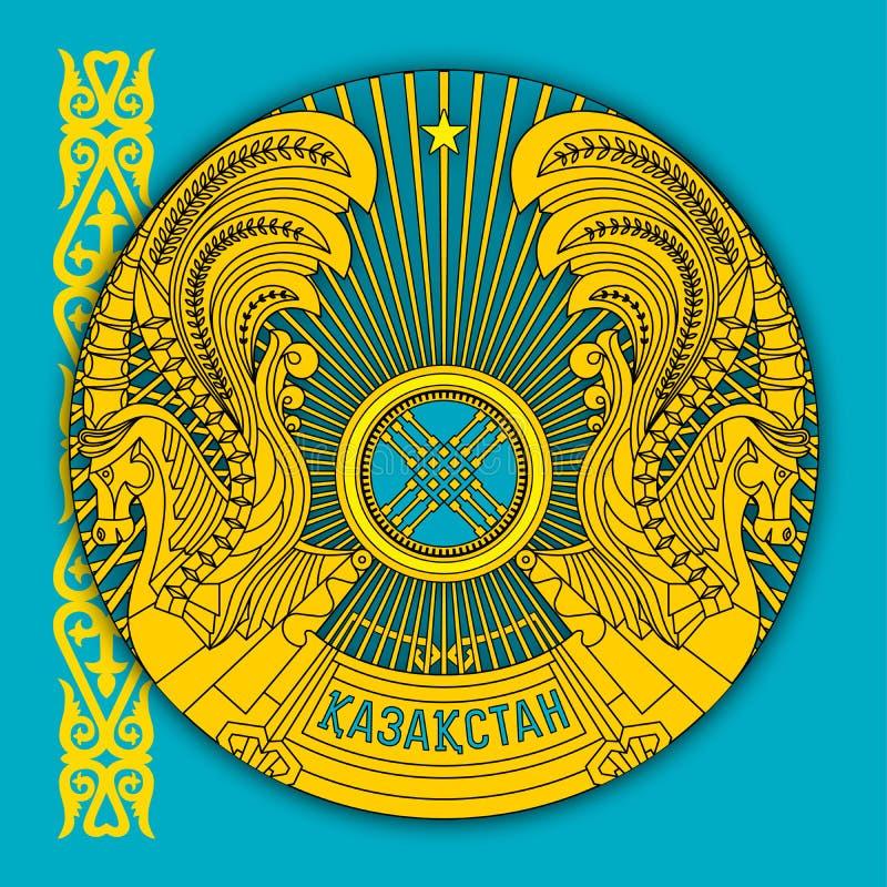 ASTANÁ, KAZAJISTÁN/junio de 2017 - expo 2017 y banderas y símbolos de Kazajistán stock de ilustración