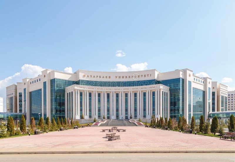 Astana, Kazakhstan - September 6, 2016: Nazarbayev University vi stock photo