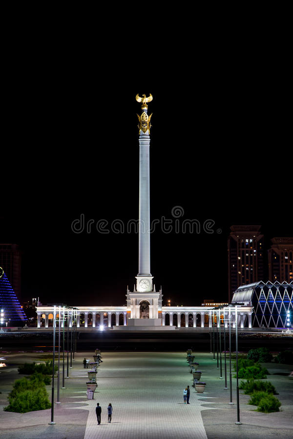 Astana, Kazakhstan - 3 septembre 2016 : Le secteur du ` s de Kazakhstan photo stock