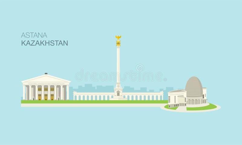 Astana stadsbyggnader 4 royaltyfri illustrationer