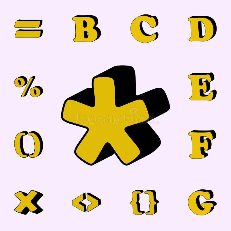 asterisco, icono 3D sistema universal de los iconos de las palabras 3D para la web y el móvil ilustración del vector