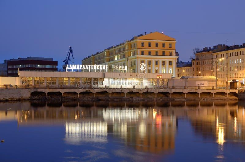 Astilleros del Ministerio de marina de la ciudad imagen de archivo libre de regalías