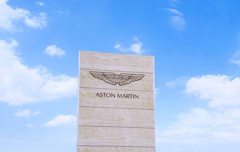 Aston Martin Logo / Marke / Emblem stockfotografie