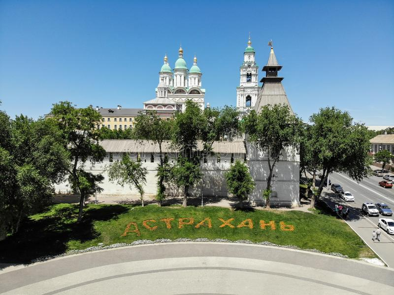 Astrakhan. Astrakhan Kremlin Fortress. Assumption Cathedral and the bell tower of the Astrakhan Kremlin. Flying drone over the Kremlin. Panorama of the city of royalty free stock photo