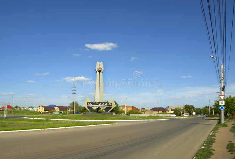 Astrakhan. A clear sunny day in the city of Astrakhan. Airport Highway. Russia stock photo