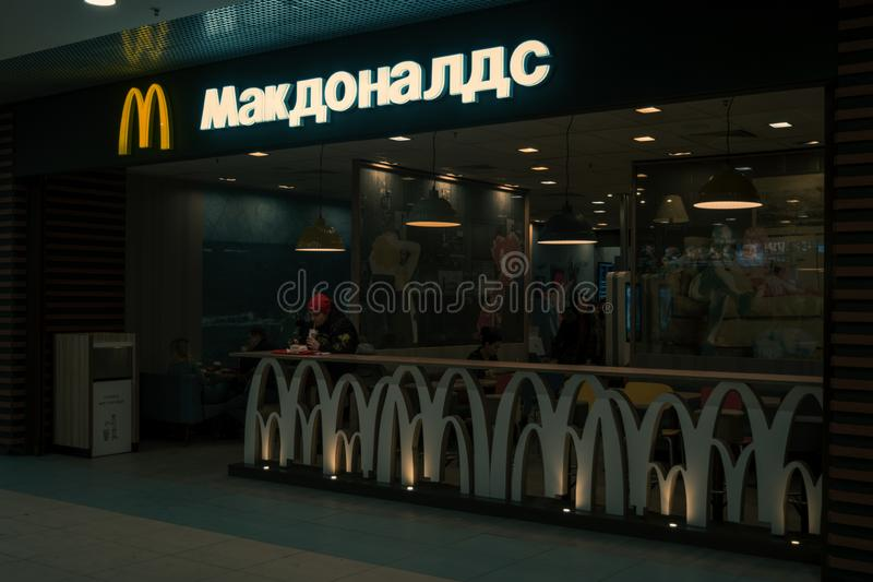 Astrakhan, Russia 13 Feb. 2019: McDonalds in shopping mall. McDonalds fast food restaurant store with mcDonald golden stock photography