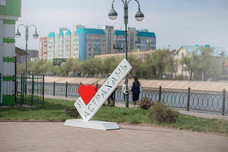 Astrakhan, Russland, 05 02 2019: Monument mit Aufschrift Ya liebe ich Astrakhan Russland lizenzfreies stockfoto