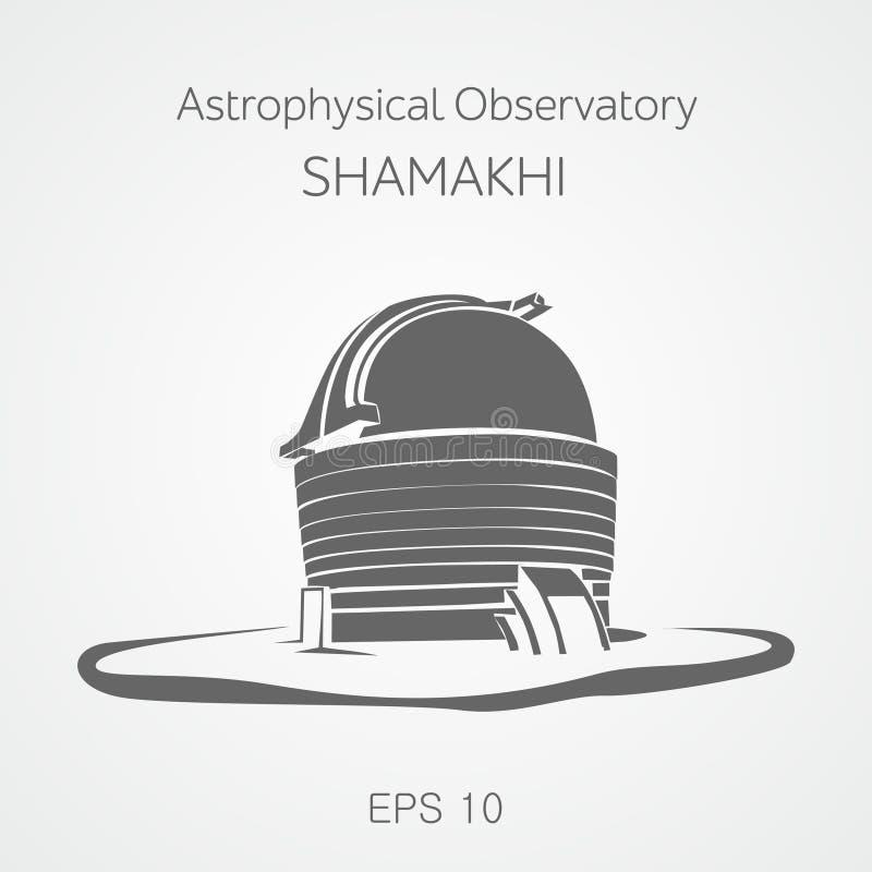 Astrofysisch waarnemingscentrum Shamakhi vector illustratie