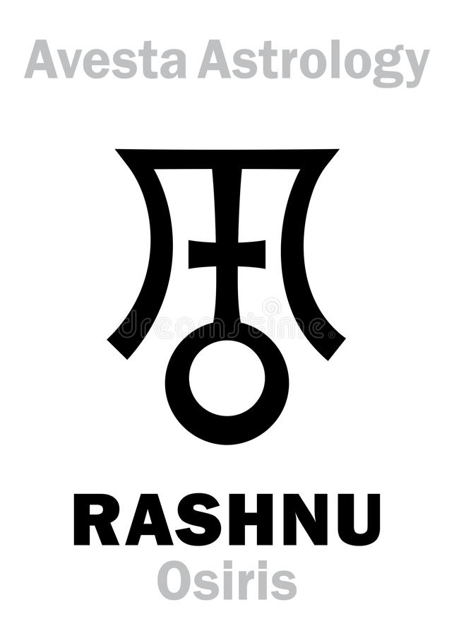 Astrology: astral planet RASHNU (Osiris). Astrology Alphabet: RASHNU (Osiris), Avestian vedic astral planet. Hieroglyphics character sign &# vector illustration