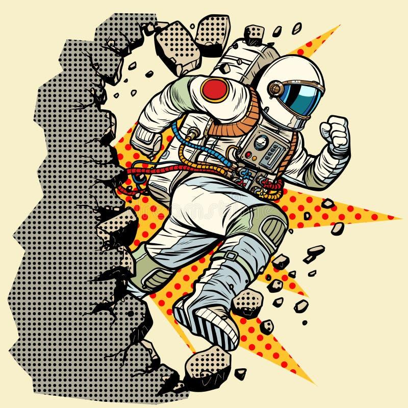 Astronaut bricht die Wand stock abbildung
