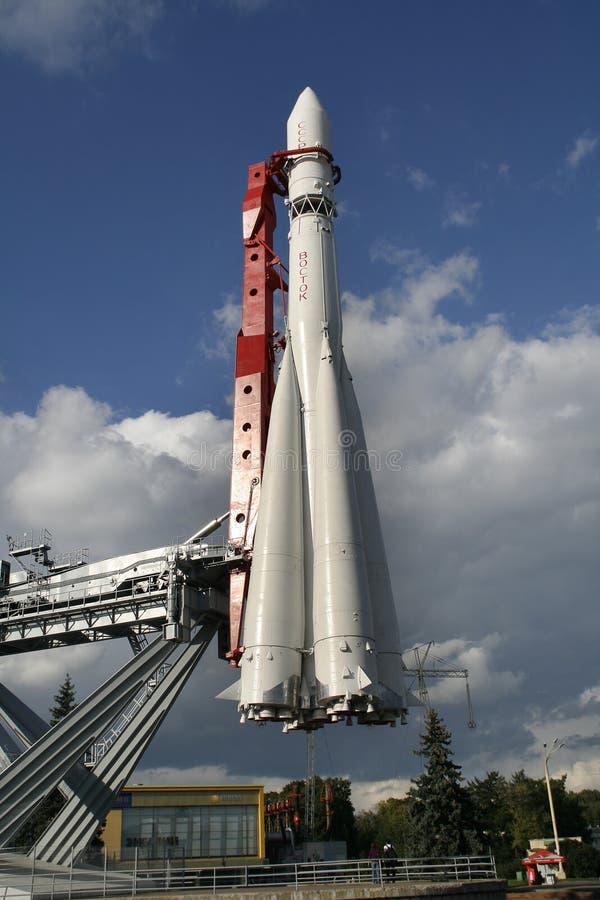 Astronautyczna rakieta. VVC, Moskwa obraz stock