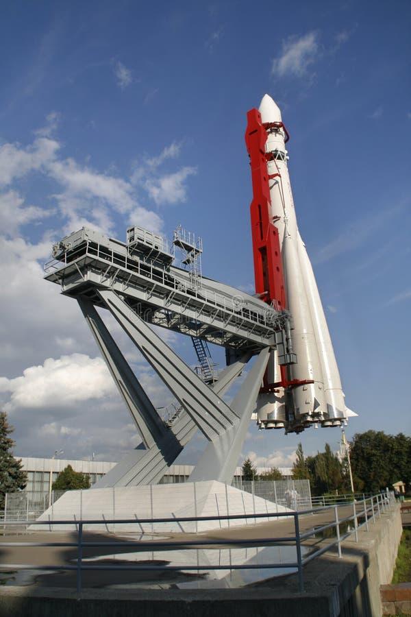 Astronautyczna rakieta. VVC, Moskwa fotografia royalty free