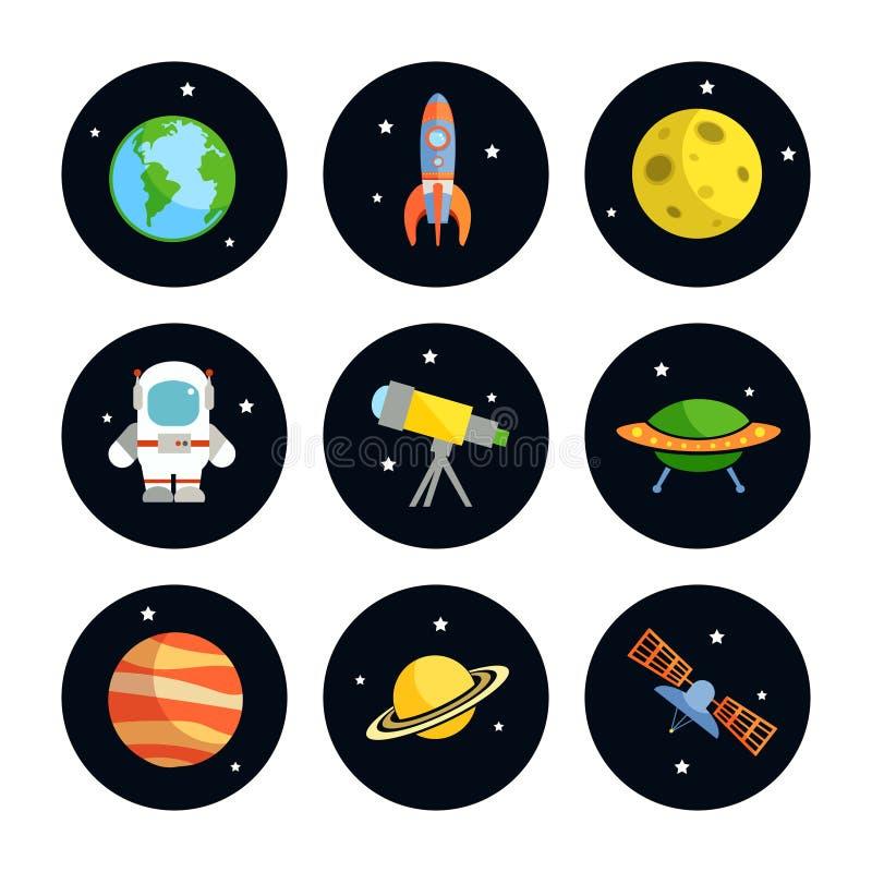Astronautyczne ikony Ustawiać ilustracji