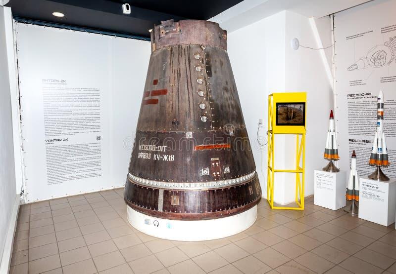 Astronautyczny rzemiosła lander Yantar-2K robić fotografii zdjęcia royalty free