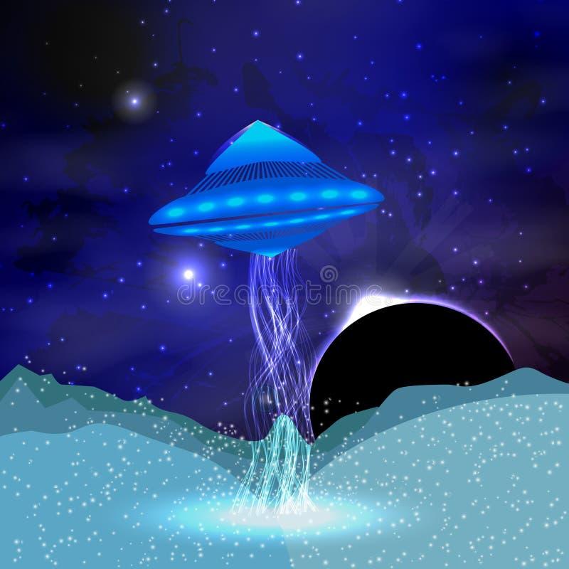 astronautyczny ufo ilustracja wektor