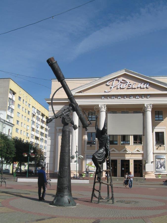 Astronommonument i Mogilev, Vitryssland royaltyfri fotografi